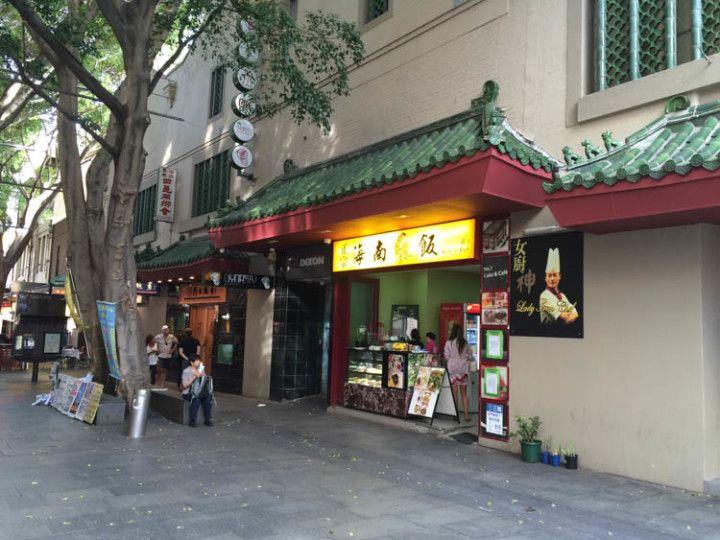 Foto: Eli Zubiria. Barrio de Chinatown, en Sydney, Australia.