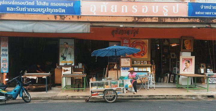 Ubon Rachathani y sus 10 imprescindibles